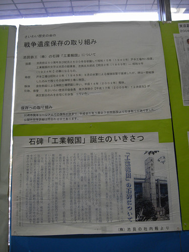 Resize0081